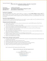 benefits analyst sample resume resume with salary requirements sample resume rules resume