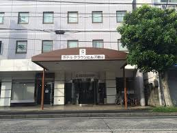 hotel crown hills tokuyama shunan japan booking com