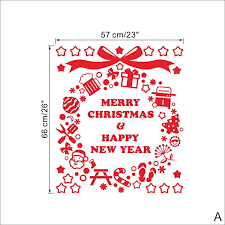 Happy New Year Room Decorations by Room Decoration Picture More Detailed Picture About Merry