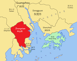 Map Of Hong Kong China by Zhongshan China Pictures Citiestips Com
