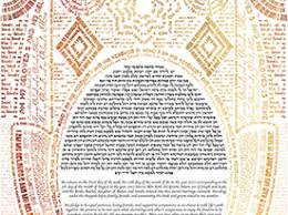 Ketubahs Jewish Symbols Modern Ketubahs From This Is Not A Ketubah Yes It