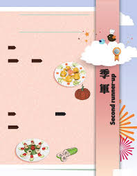 canap駸 ronds 營廚 第二十五期 cooksmart 25th issue