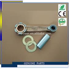 catálogo de fabricantes de yamaha generador piezas de alta calidad