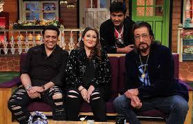 Shakti Kapoor Family S Biggest Controversies Photos - govinda and shakti kapoor on the kapil sharma show tellychakkar com