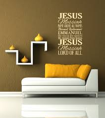 names removable vinyl wall art christian wall decal