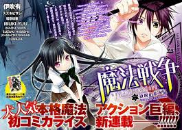 anime action romance 10 must watch anime in 2014 otaku house