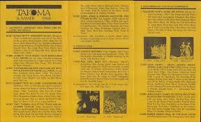 John Fahey Transfiguration Of Blind Joe Death John Fahey Record Labels And Other Trivia For Collectors Takoma