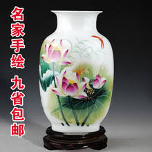 Hand Painted Vase Compare Prices On Hand Painted Vase Online Shopping Buy Low Price