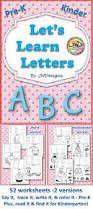 summer theme activity printables reviewing the upper and lower