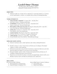 basic resume objective for a part time job objective part of resume turismoytravel co