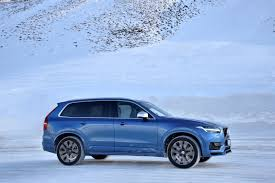 my volvo website volvo cars announces range of updates for model year 2017 volvo