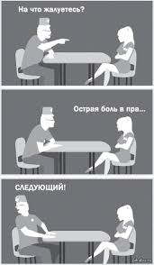 Geek Speed Dating Meme - geek speed dating meme graduating section cf