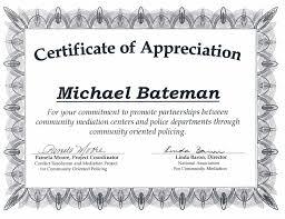 awards certificates templates memberpro co