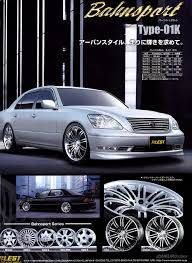 lexus ls400 vip interior vip jdmeuro com jdm wheels and trends archive page 2