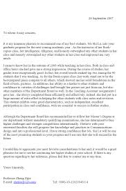 personal letter of recommendation sample for a friend