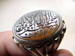 platinum rings for men in islam 27 best islamic jewelry images on rings men s