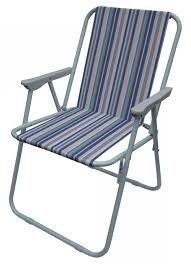 Rocking Patio Chair 15 Folding Aluminum Rocking Lawn Chair Architecture