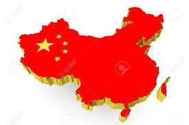 China On A Map by People U0027s Republic Of China Map With Flag On A White Background