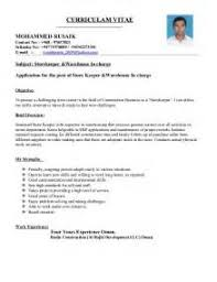 Resume For Iti Electrician Asia Research Institute Working Paper Series Cheap Creative Essay