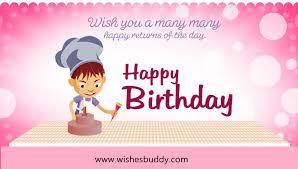 31st birthday quotes funny happy birthday to me birthday wishes