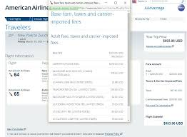 gatting complete fare details from aa ticket receipt flyertalk