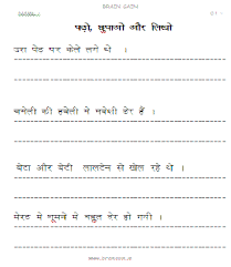 matra worksheets 51 images free printable matra worksheets for