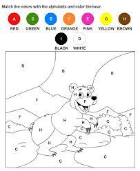 color letter worksheet lets color bear dessins par
