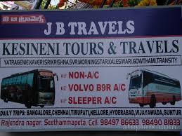 vijayawada travel guide bus stop in visakhapatnam travel steplinx