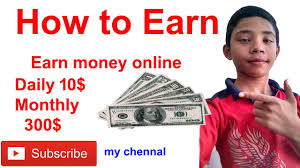 How To Earn Money From Earn Money Watching Youtube Videos Earn Money From Mobile App