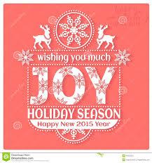 wishing you much season happy new stock vector
