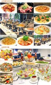 buffet cuisine 馥 50 台北馥敦飯店南京館 2人日安西餐廳自助午或晚餐吃到飽 ticketgo票購網