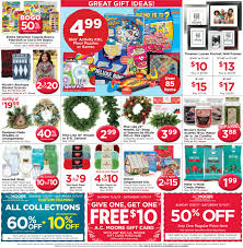view a c weekly craft deals