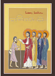 Was Bartimaeus Born Blind Bartimaeus The Blind Living Maronite
