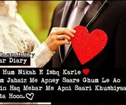 wedding quotes urdu ayra ayrakhan96 on we heart it