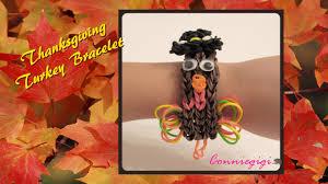 how to make thanksgiving turkey rubber band rainbow loom bracelet
