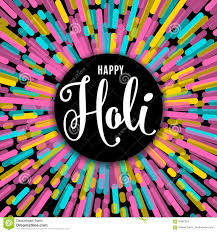 vector illustration of happy holi festival of colors greeting card