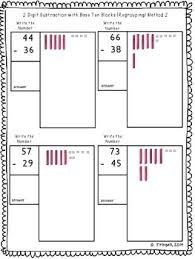 2 digit subtraction drawing base ten blocks worksheets by
