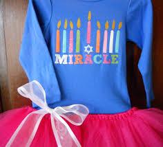 hanukkah clothing il 570xn 287840868 jpg