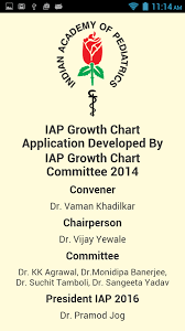 iap apk iap growth chart application 1 1 8 apk android apps