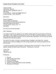 maintenance caretaker cover letter