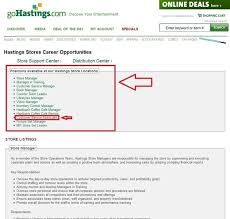 how to apply for hastings jobs online at gohastings com careers
