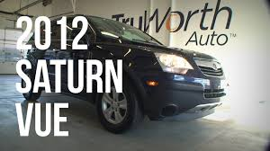 2012 saturn vue clean carfax heated seats truworth auto