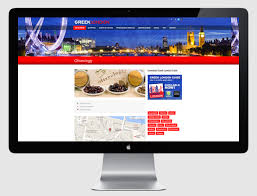 concept maniax u2013 ιδέα και διαφήμιση website u2013 greek london guide