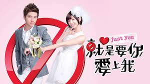 wedding dress korean sub indo just you episode 1 就是要你愛上我 episodes free