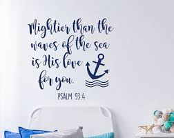 Scripture Wall Decals For Nursery Higher Than The Sky And Deeper Than The Wall Decal