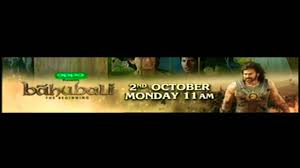 bahubali the beginning side cut promo movies hub india youtube
