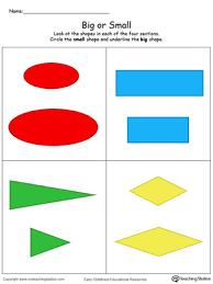 preschool writing printable worksheets myteachingstation com