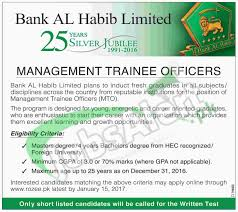 Management Trainee Cover Letter Job