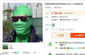 Make Memes On Iphone - retailers sell masks after meme response to iphone face id daily