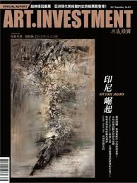 si鑒e front national 典藏投資 investment no 119 2017 09 preview by artouch issuu